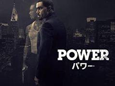 海外ドラマパワー