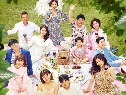 韓国ドラマ夏よ、お願い