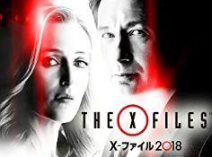 X-FILE動画VODどこがいい