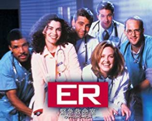 ER緊急救命室あらすじ・ストーリー展開